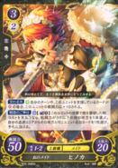 Cipher Hinoka 4