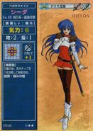 Shiida Promo TCG 2
