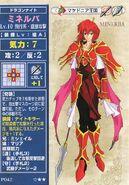 Minerva TCG1