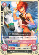 Cipher Hinoka 3