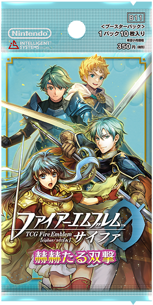 Fire Emblem 0 Cipher Card Game Booster Part 13 Sealed Box B13 Japanese