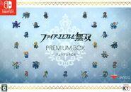Boxart de la Treasure Box de Fire Emblem Warriors (Nintendo Switch)