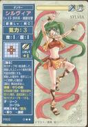 Sylvia card