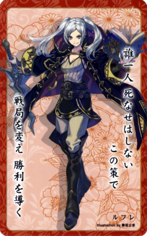 File:Robin card 25.png