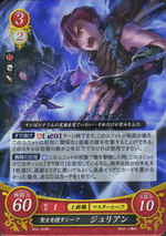 Cipher Julian2