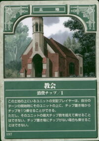 Church TCG