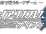 Fire Emblem 0 (Cipher)
