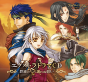 Radiant Dawn Drama CD