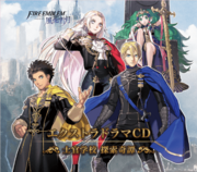 Three Houses Drama CD