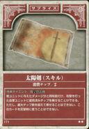 Sunlight Sword (TCG Series 1)
