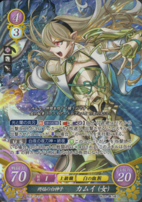 F Avatar Series 3 Cipher Card