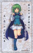 Nino card 25