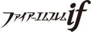 FE14 Logo