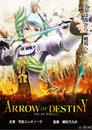 Arrow of Destiny