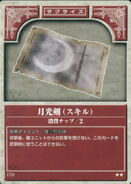 Moonlight Sword (TCG Series 1)