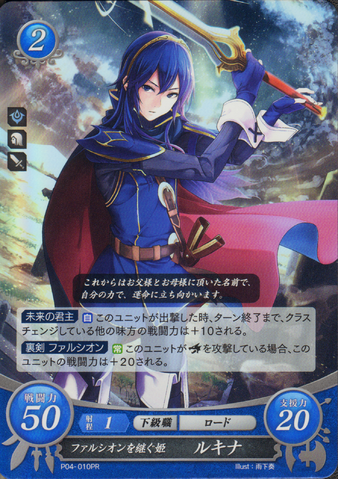 File:CipherLucina5.PNG