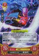 CipherYashiro3