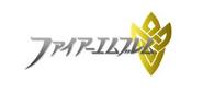 Logo japonés Fire Emblem móviles