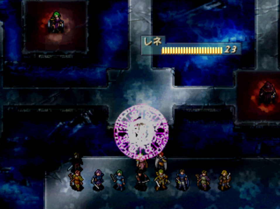 fire emblem sealed sword rom