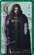 Travant card 25