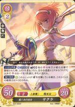 Cipher Sakura 2