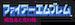 Logo de FE1