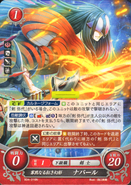 Cipher Mirage Nabarl