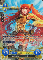 Cipher Severa 3