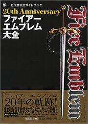 Fe20th book