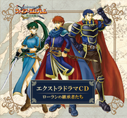 The Blazing Blade Drama CD