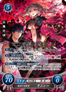 Cipher SR18 chrobin