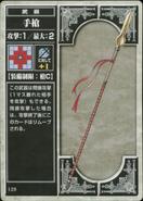 JavelinTCG