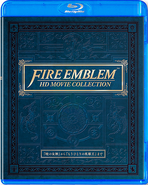 Caja del Fire Emblem HD Movie Collection