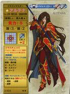 Altenna TCG2
