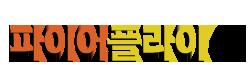 Korean Firefly Wiki