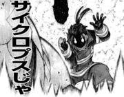 Maki bat Flail.