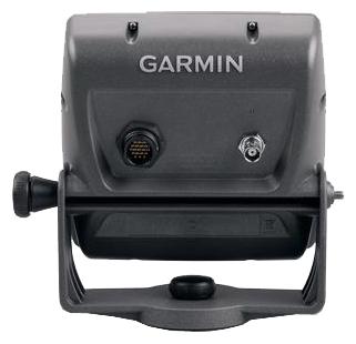 Garmin GPSMAP 531s2