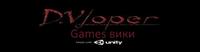 DV-wordmark