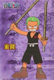 Zoro Kid