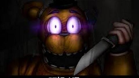 Mike is the killer?!!! Five nights at freddy's theory