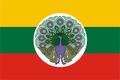 Burma 1943.png