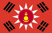Flag of the Asian Union