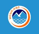 Issyk-Kul