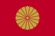 flags.wikia.com/wiki/File:Imperial_Banner_of_the_Japanese_Emperor