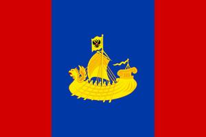 Kostromskaya Oblast'