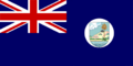 Antigua and Barbuda 1909.png