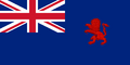British East Africa.png