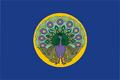 Burma 1941.png