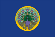 Burma 1941