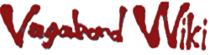 Vagabond Wiki Wordmark